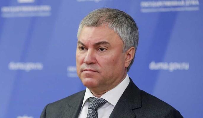 Володин рассказал о впечатлениях от фильма 'Гибель империи. Российский урок'