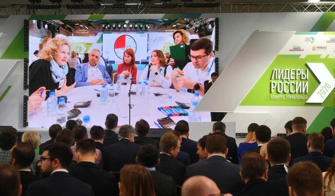 'Лидерам России' из числа иностранцев помогут получить гражданство РФ