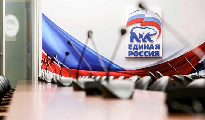 Треть участников праймериз 'Единой России' моложе 35 лет