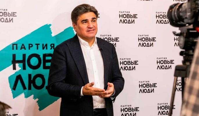 Партия 'Новые люди' объявила о сборе лучших инициатив по всей России