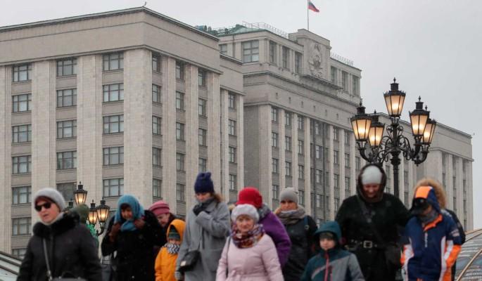 В Госдуме хотят защитить россиян от списания денег за долги