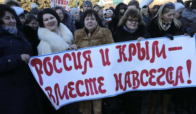 'Мы проиграем': на Украине оценили новый референдум в Крыму