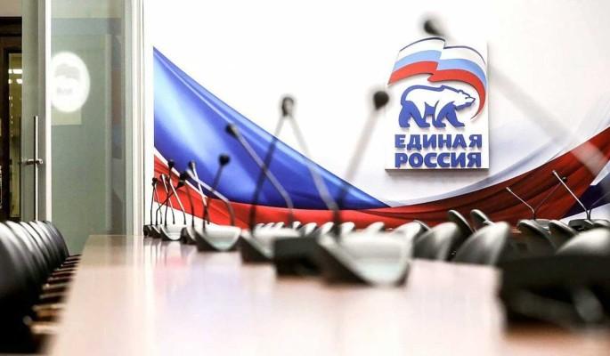 Инициативы по поддержке инвалидов войдут в программу 'Единой России'