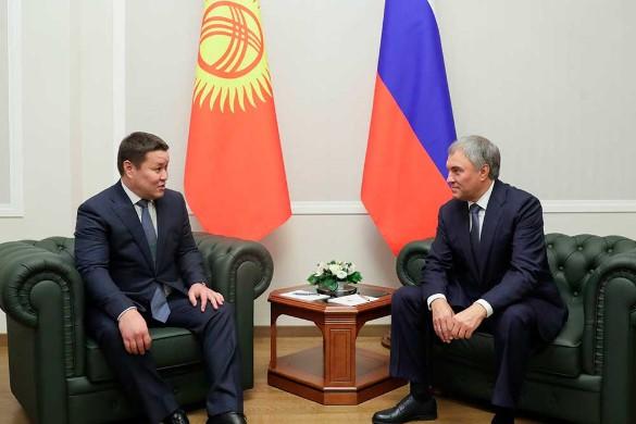 Володин: Россия заинтересована в сильной Киргизии