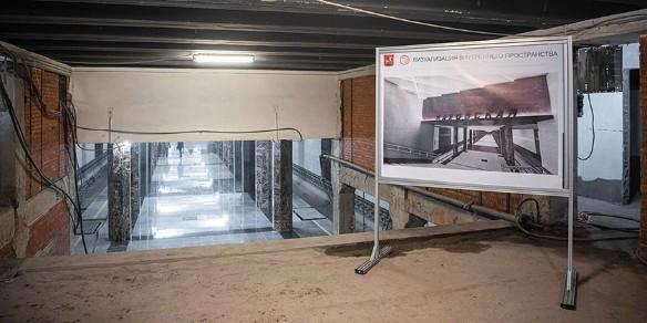 На Большой кольцевой линии московского метро откроется станция 'Каховская'