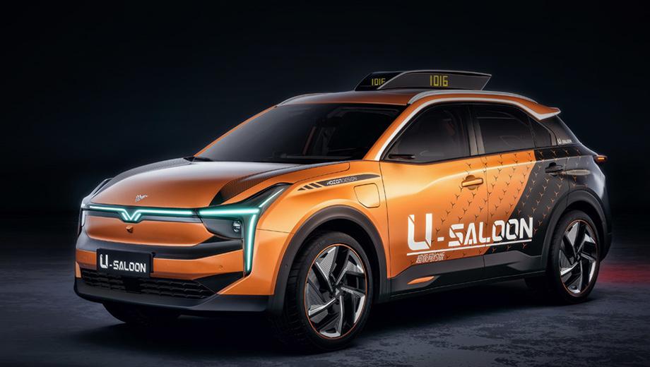 Электрокар Neta U поработает такси в новой версии U-Saloon