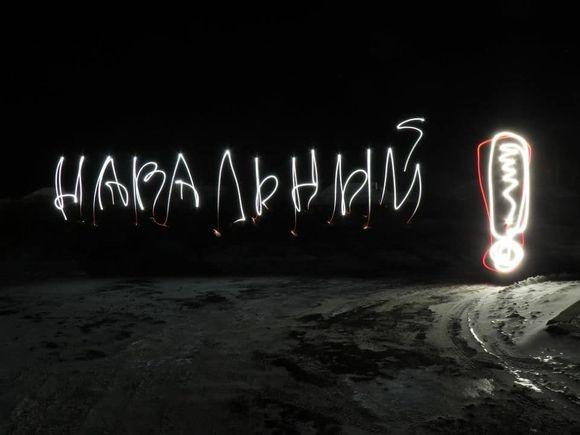 Москва не отпустит Навального по требованию ЕСПЧ