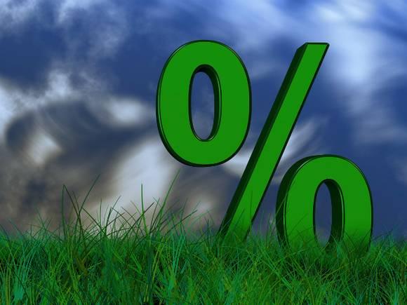 В Минэкономразвития предположили, что инфляция в РФ по итогам 2021 года может уложиться в 4%