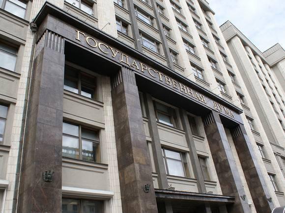 Госдума выступила против гонений на русский язык на Украине