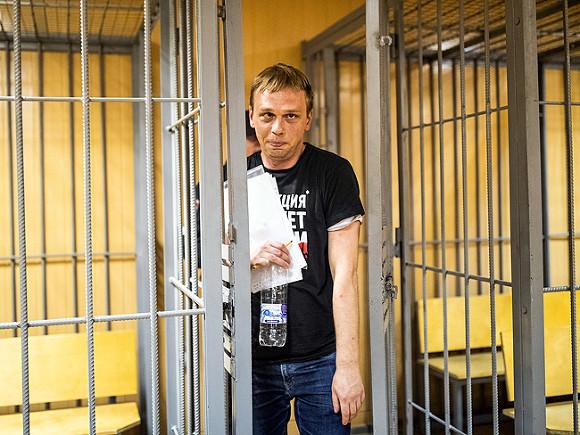 СМИ: Полицейский из «дела Голунова» исчез из России