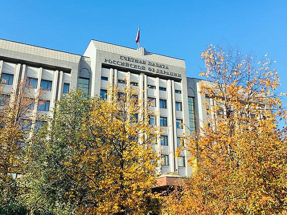 Счетная палата рассказала о неэффективном развитии малых городов