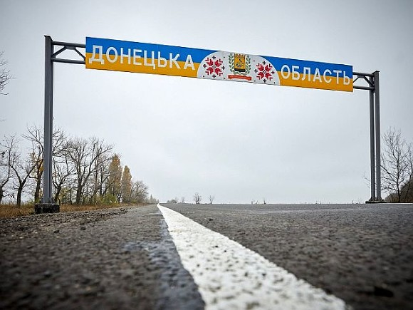 На Украине сообщили о стрельбе в Донбассе