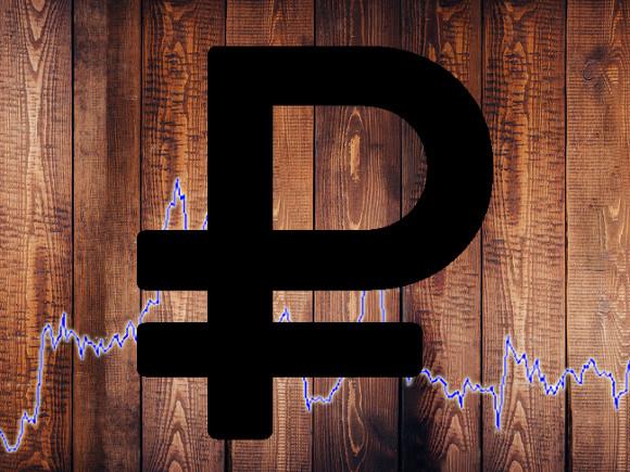 Аналитик: Рубль в январе–марте будет дрейфовать в широком диапазоне