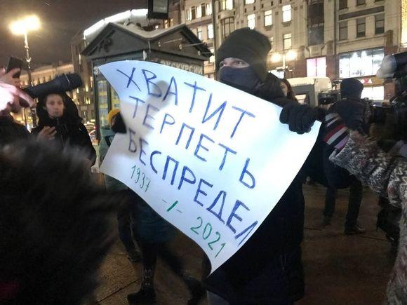 Соцсети поплатятся за призывы к подросткам приходить на акции в поддержку Навального