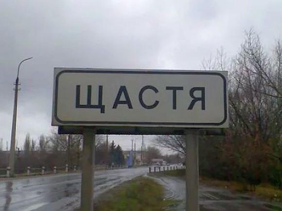 Экс-глава СБУ предрек Украине потерю Донбасса за два месяца