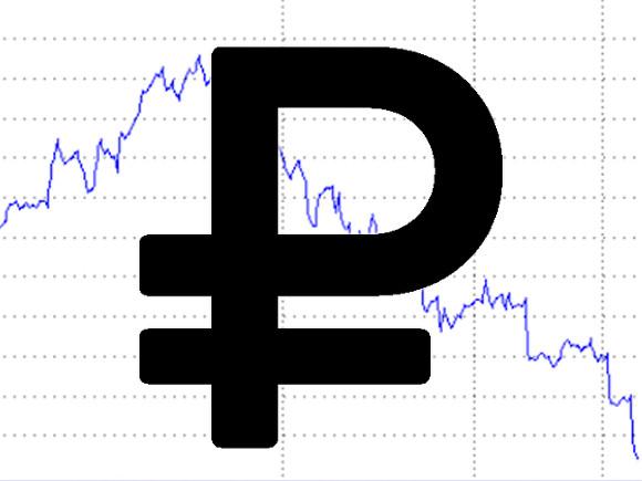 Российская нацвалюта существенно дешевеет, курс евро превысил 92 рубля