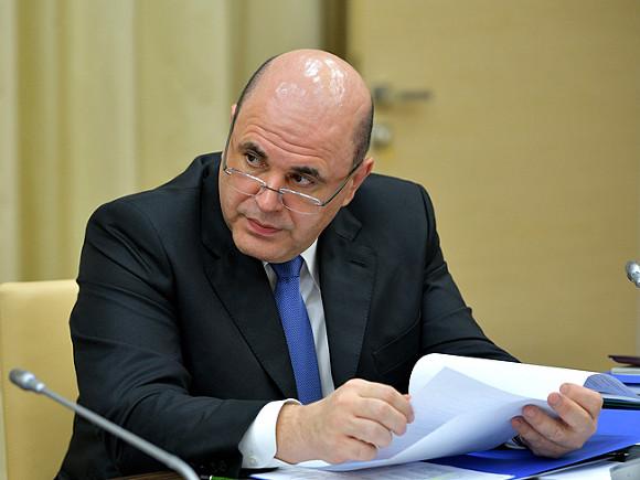 Утверждены правила поддержки венчурных проектов в России