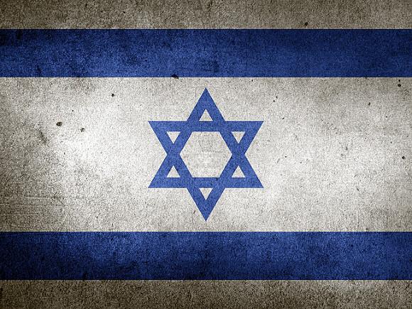 Израиль заявил, что помешает Ирану получить ядерное оружие