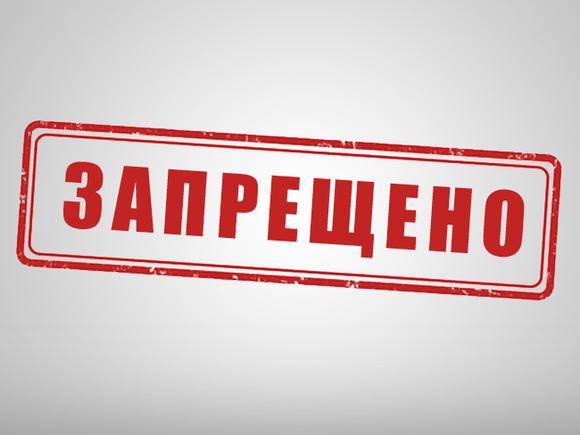 Ростовские власти: Пикет с требованием сменяемости власти приведет к росту социальной напряженности
