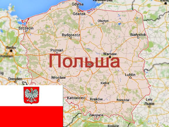 В Польше пресекли теракт против мусульман
