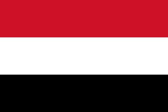 Мощный взрыв прогремел в аэропорту в Йемене (видео)