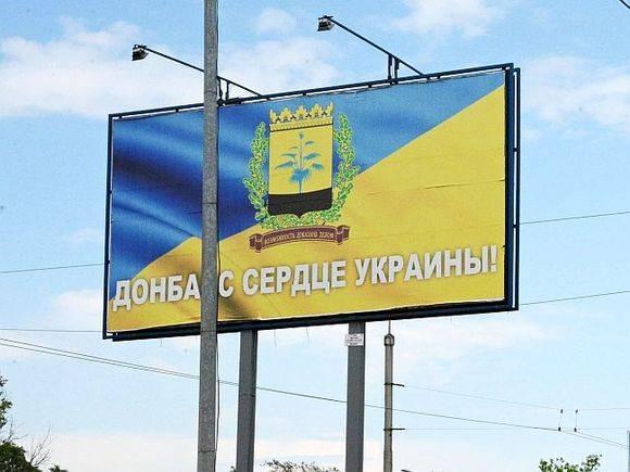 «Нужно реагировать жестко»: Кравчук призвал «стрелять в ответ на каждый выстрел» в Донбассе