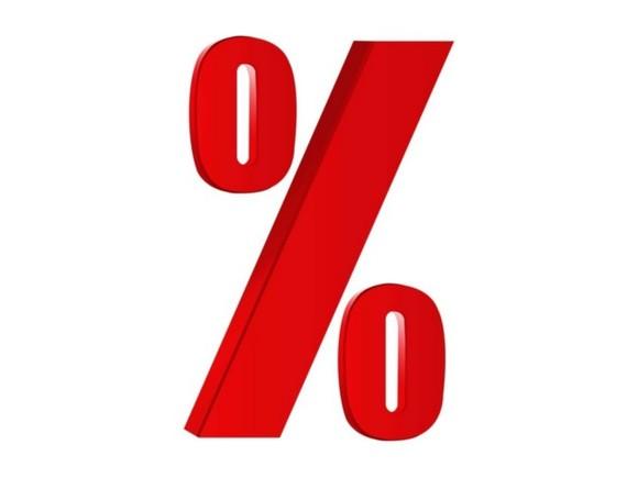 СМИ: ЦБ России до конца года может поднять ключевую ставку до 6%