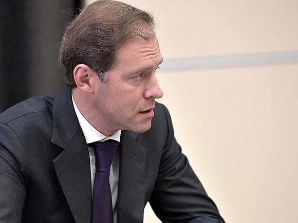 «Готовы к любой ситуации»: Мантуров оценил запасы продуктов в России
