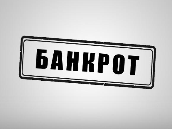 В Екатеринбурге у банкрота забрали единственную квартиру