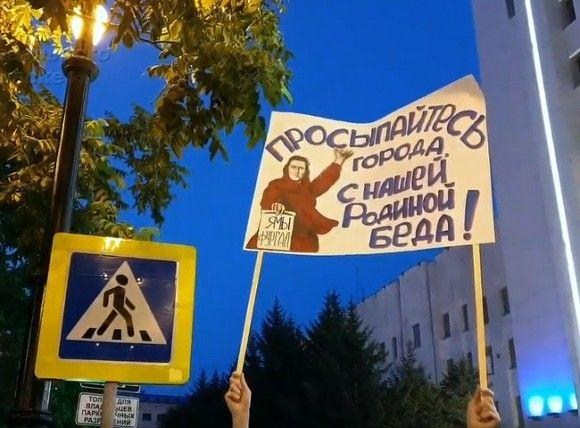Жители Хабаровска на 176 день протеста снова вышли митинговать