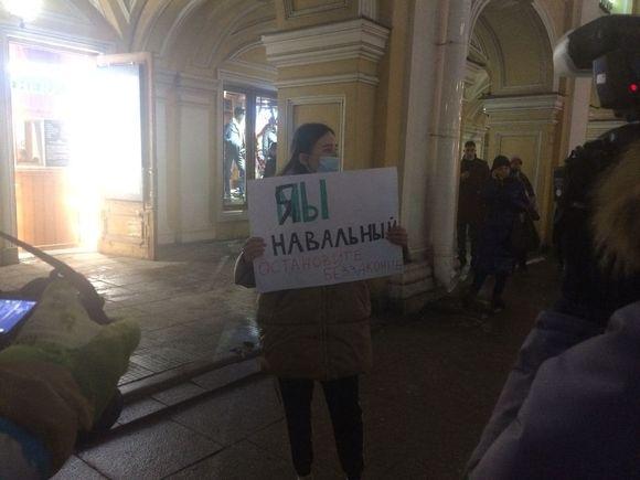 В Петербурге задерживают сторонников Навального (фото, видео)