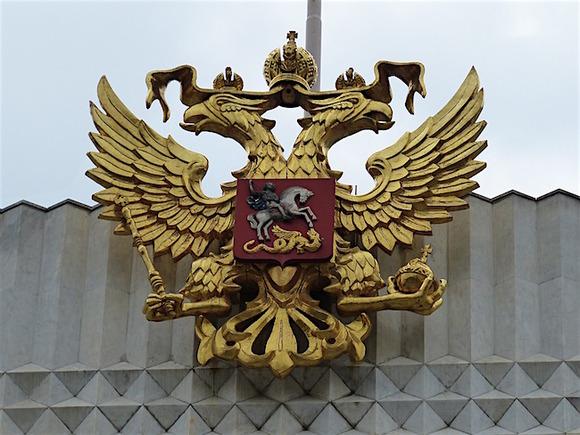 С 1 января в России вступают в силу десятки изменений в законодательстве