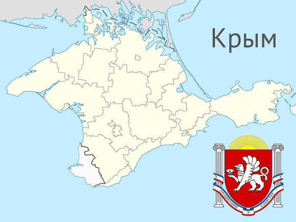 Глава МЧС Крыма скончался от коронавируса