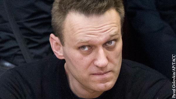 Мнения: Дело раскрыто. Куда ведут трусы Навального