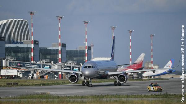 Россия приостановила авиасообщение с Британией
