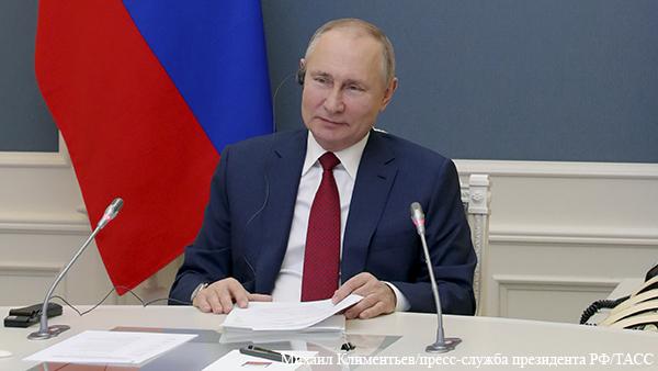 Политика: Путин послал позитивный сигнал в Европу