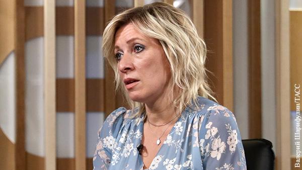 Захарова рассказала о личной трагедии