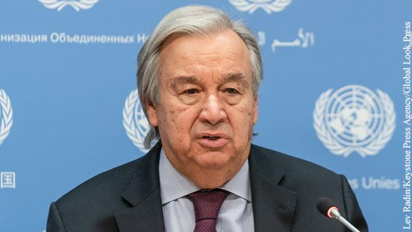 Генсек ООН предупредил о тяжелейшем экономическом кризисе