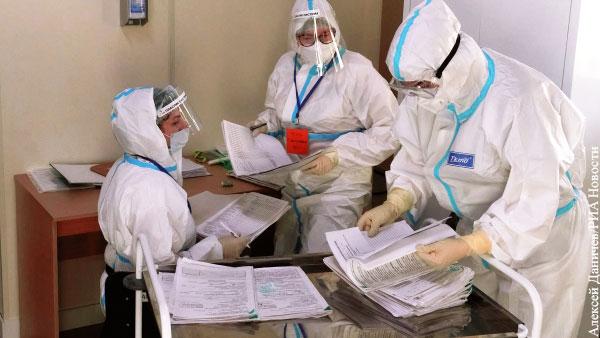 В России за сутки выявили 28,1 тыс. случаев коронавируса