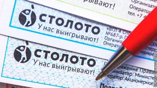 Россиянка выиграла 10 млн рублей в лотерею