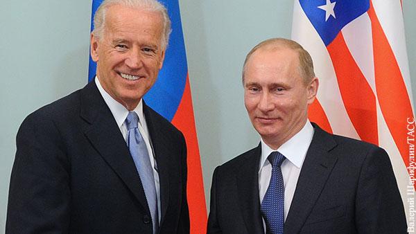 Эксперт спрогнозировал подход Байдена к отношениям с Россией