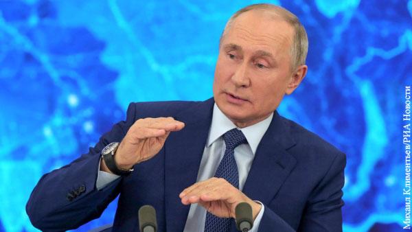 Политика: Путин выступил в роли терапевта и защитника