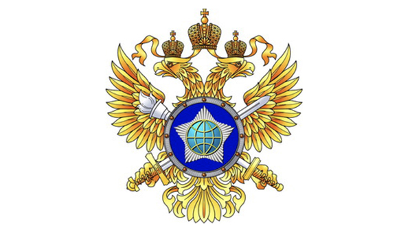 Общество: Российская разведка возрождается после крупнейшего морального кризиса