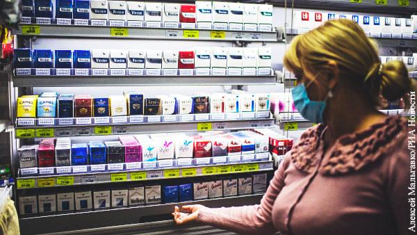 Госдума решила установить единую минимальную цену на табачные изделия