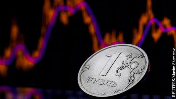 Экономика: Каким будет курс рубля в 2021 году