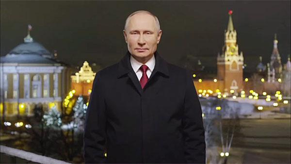 Новогоднее обращение Путина в 2020 году стало самым продолжительным