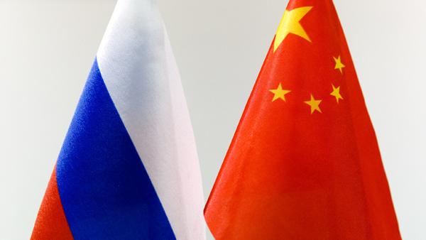 Глава МИД Китая оценил уровень сотрудничества с Россией