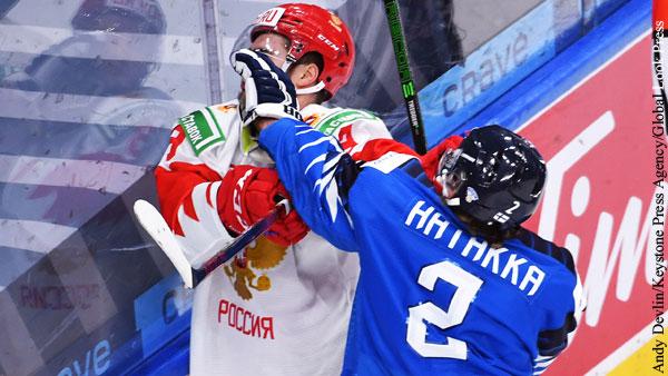 Сборная России осталась без медалей на молодежном ЧМ по хоккею