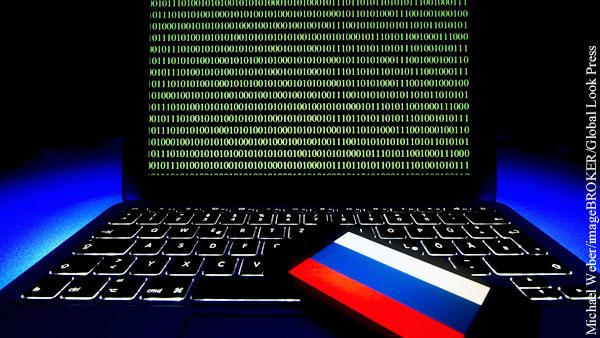 В масштабной кибератаке на США заподозрили российских хакеров