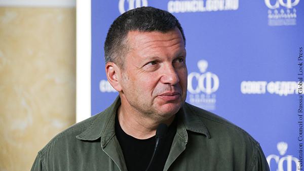Соловьев посмеялся над заявлением Зеленского по поводу беспорядков в США
